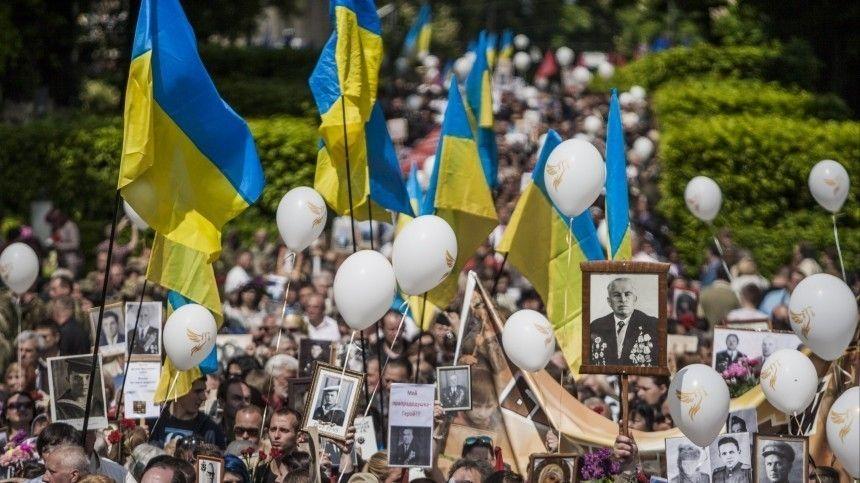 Мероприятия ко Дню Победы в Киеве оказались под угрозой срыва