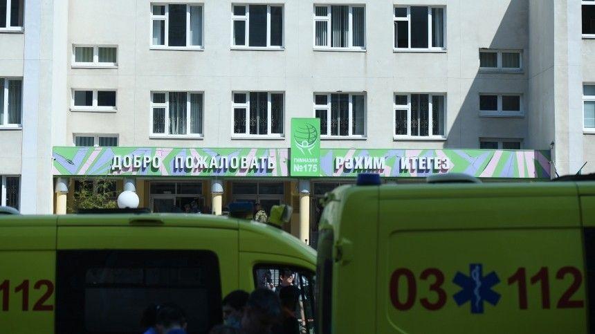 Список пострадавших в результате стрельбы в школе в Казани