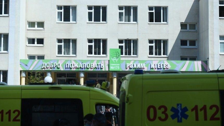 Казанская школа, где случилась стрельба, отказалась от охраны в 2019 году