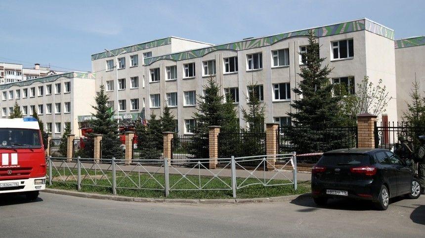 Спасали, как родных: Путин предложил наградить учителей гимназии в Казани
