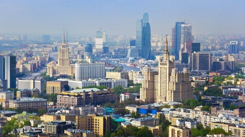 Москва заняла первое место среди городов для жизни в условиях ядерной войны