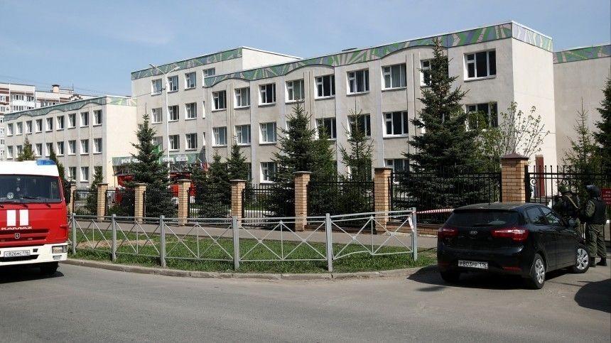 Видео: Дети рванули в разные стороны от стрелявшего в казанской школе