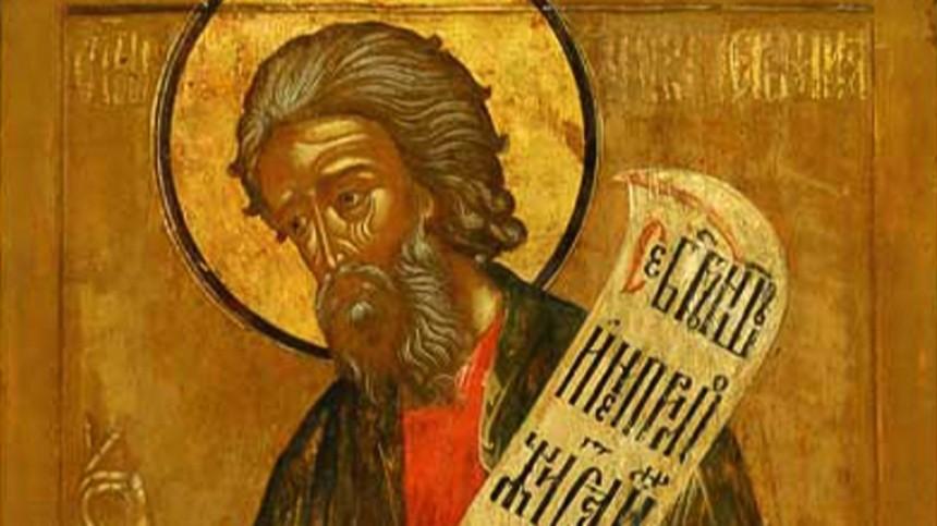 Еремей Запашник: что можно и что категорически нельзя делать 14 мая