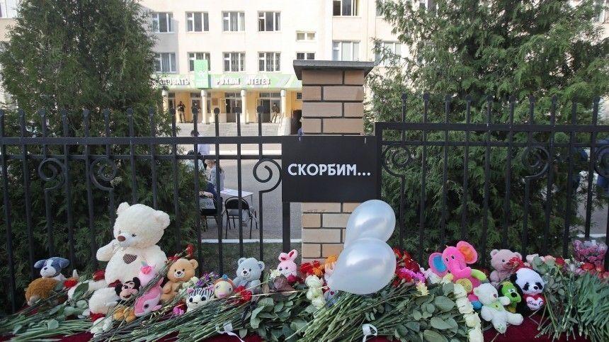 Как Путин оценил действия педагогов во время атаки в казанской школе? — репортаж