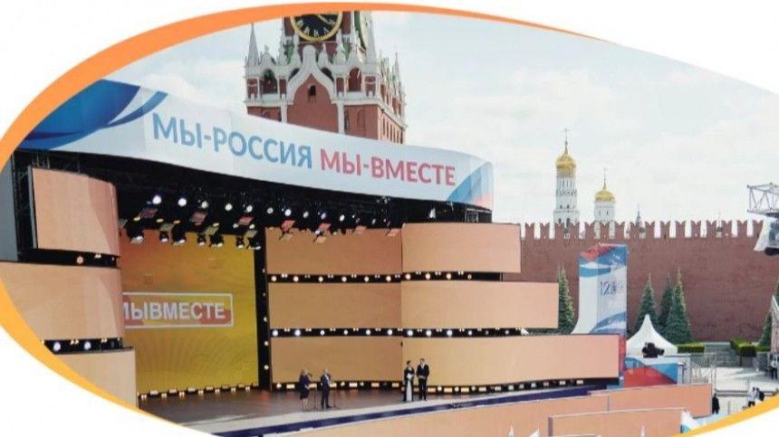 В Москве стартовала международная премия «Мы вместе»
