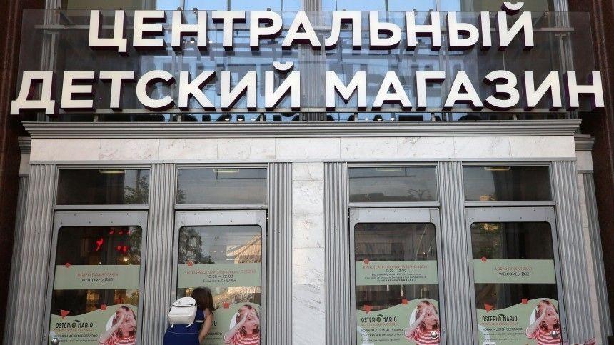В Москве временно закрыли ЦДМ из-за нарушения мер по COVID-19