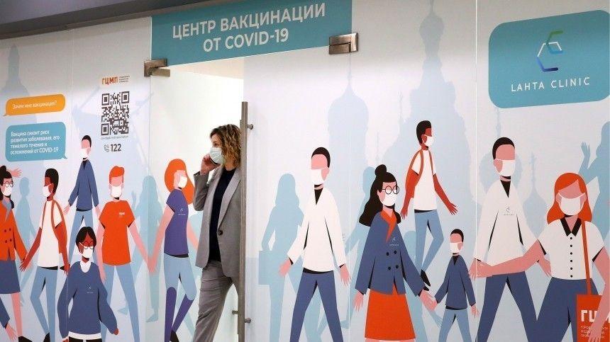 «Надоело, но это норма»: Беглов призвал петербуржцев носить маски и прививаться