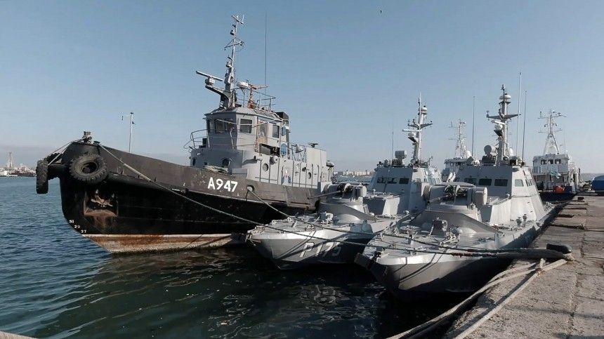 Украина отправит к берегам Крыма 30 военных кораблей