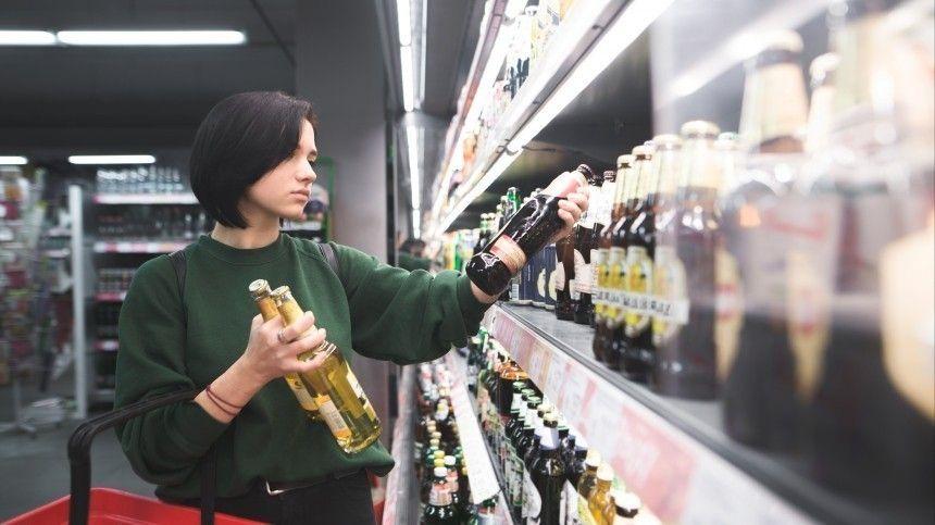 Продажу алкоголя во время матчей Евро-2020 в Петербурге ограничат