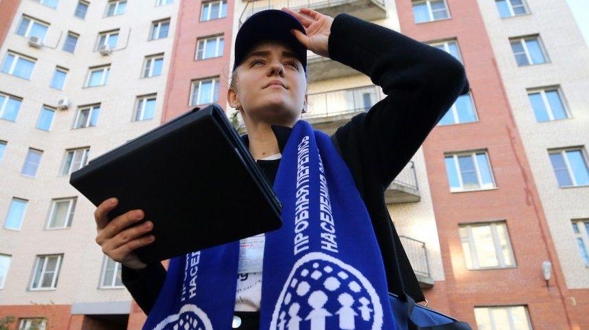 Турчак предложил президенту перенести Всероссийскую перепись населения