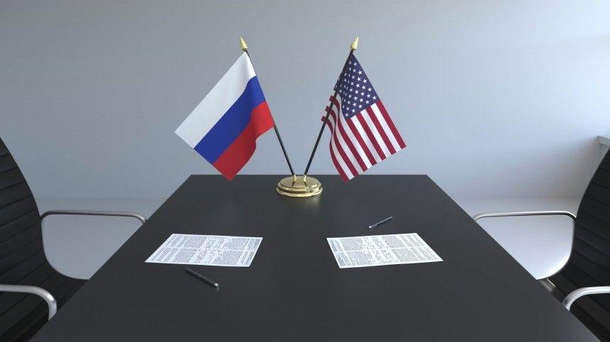 «Готовы разгрести завалы»: Лавров призвал госсекретаря США к адекватному диалогу