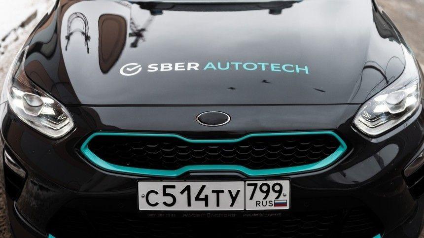«Сбер» запускает сервис долгосрочной аренды автомобилей