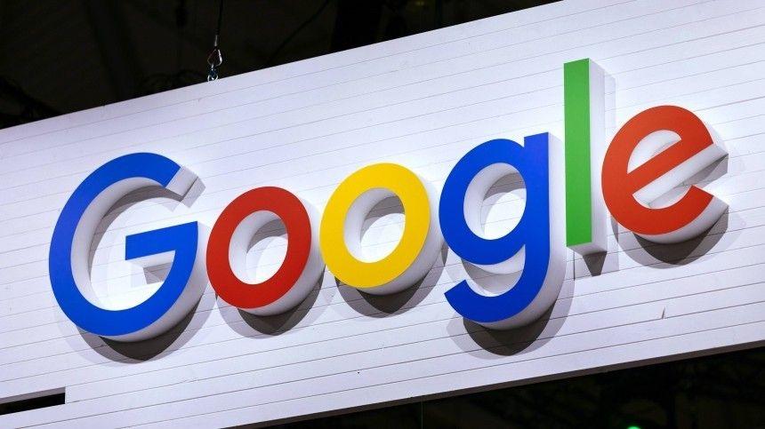 Google грозит новый штраф до 5 миллионов рублей