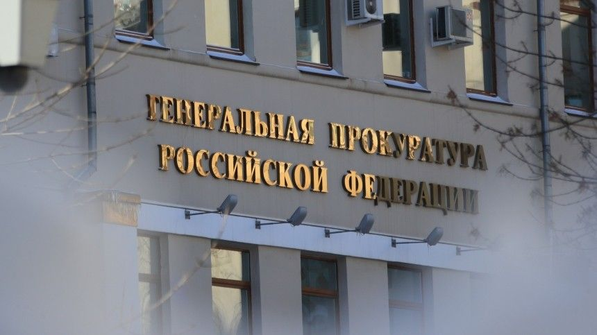 В Генпрокуратуре РФ готовы защитить права задержанной в Минске россиянки