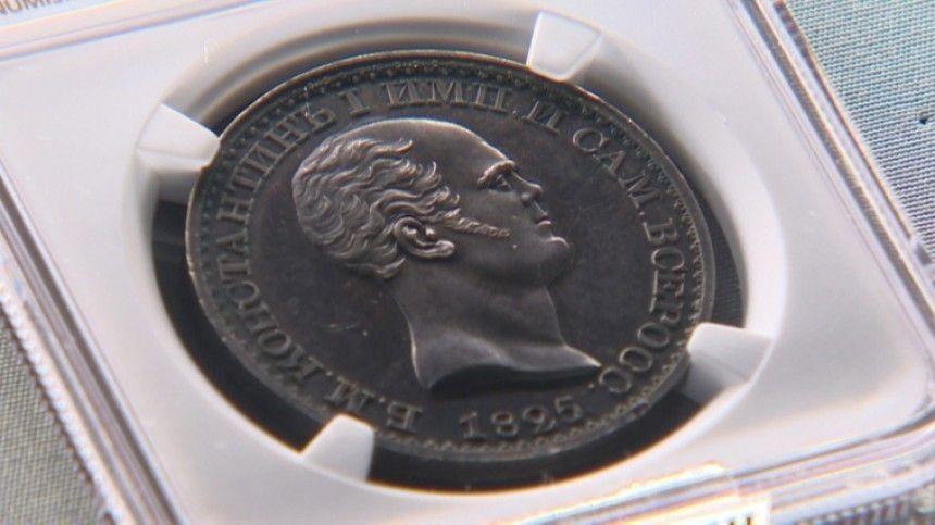 В Москве презентовали редчайшую русскую монету — Константиновский рубль