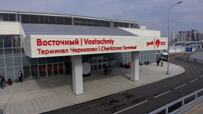 Новый вокзал для поездов дальнего следования открыли в Москве — видео
