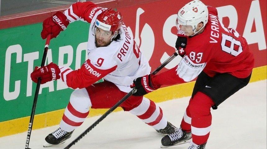 Россия разгромила Швейцарию в матче за первое место в группе на ЧМ по хоккею