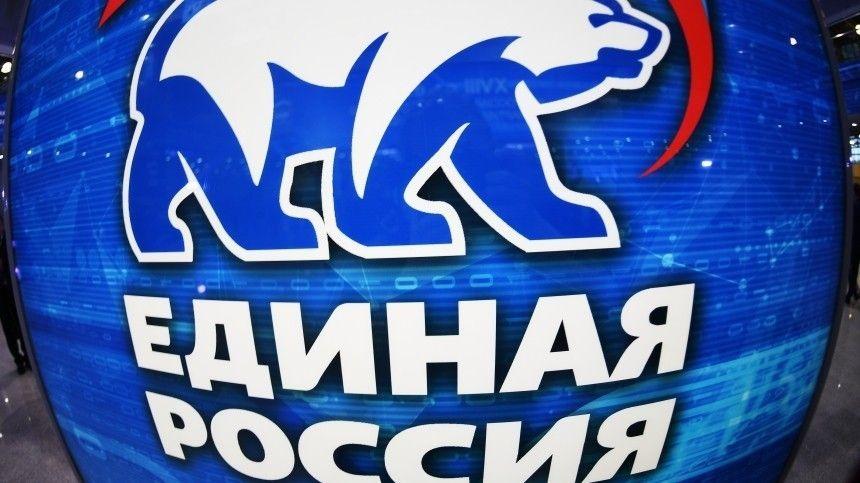 Более 9,6 миллиона человек проголосовали на праймериз «Единой России»