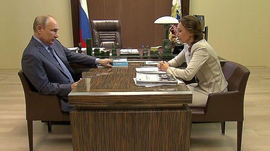 Детский омбудсмен доложила Путину о нарушениях в организации школьного питания