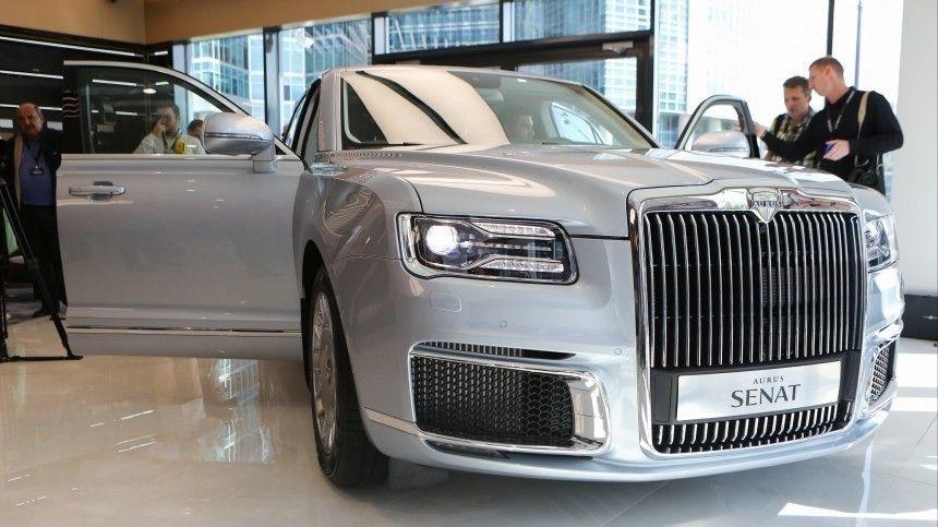 Путин: серийный выпуск Aurus нарастит экспорт российских автомобилей