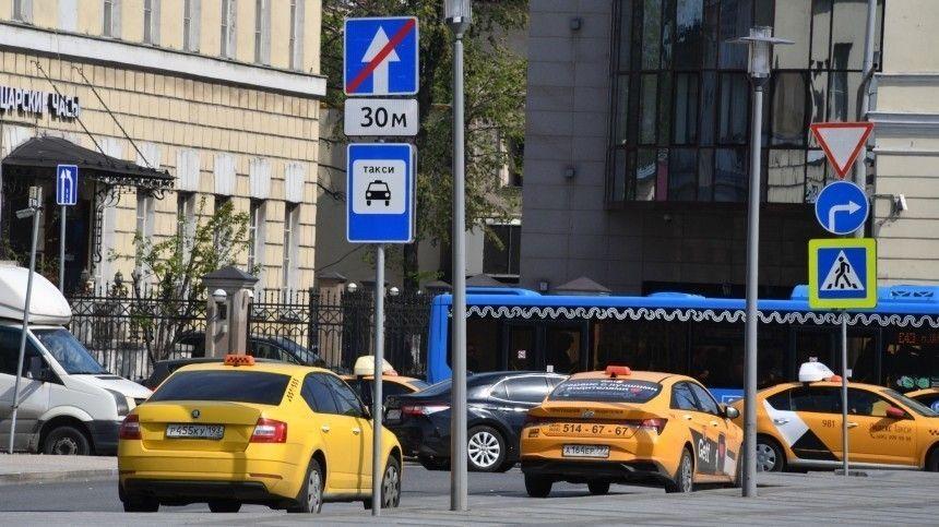 Таксистам с иностранными правами запретят работать в Москве