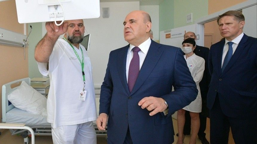 Мишустин ознакомился с детским инфекционным корпусом больницы в Коммунарке