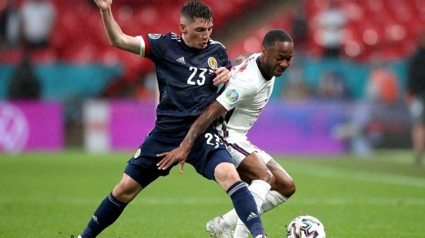 Сборные Англии и Шотландии сыграли вничью в матче Евро-2020