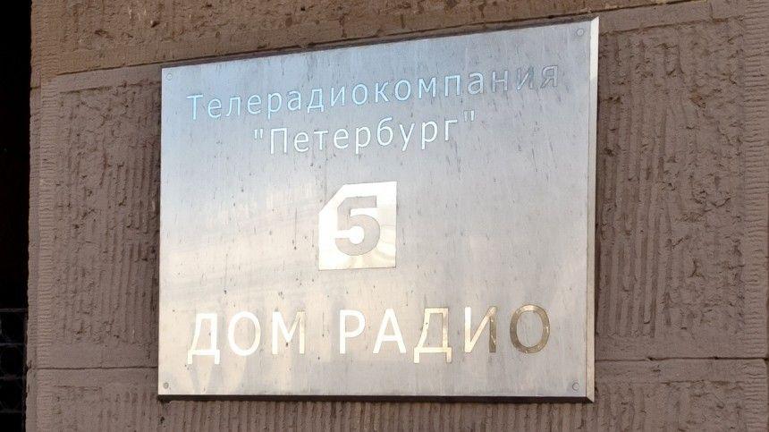 Дом Радио передал Центральному госархиву уникальную аудиобиблиотеку