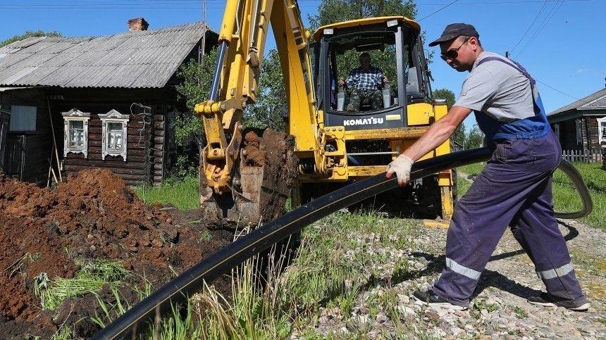 Кто в России может рассчитывать на бесплатную газификацию своего дома?
