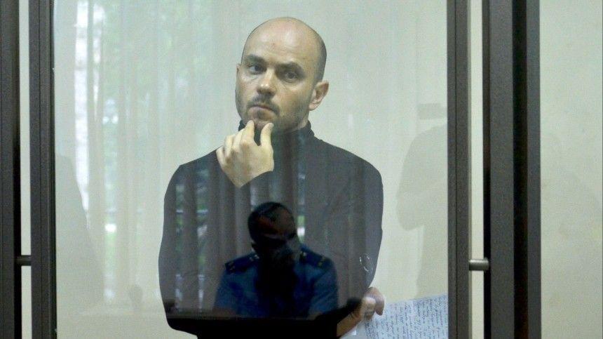 Экс-гендиректора «Открытой России»* Пивоварова арестовали на два месяца