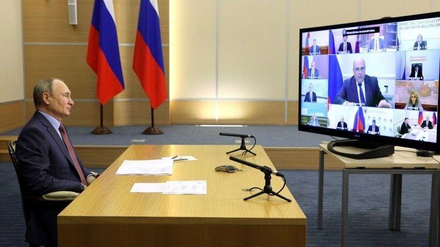 Путин пословицей объяснил Голиковой и Мантурову, почему нельзя экономить на медицине