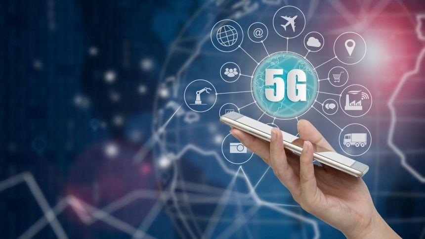 В Петербурге запустили бесплатную пользовательскую 5G-сеть