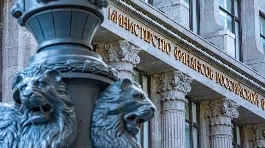 «Нарастание угроз»: Силуанов раскрыл причину отказа России от доллара в ФНБ