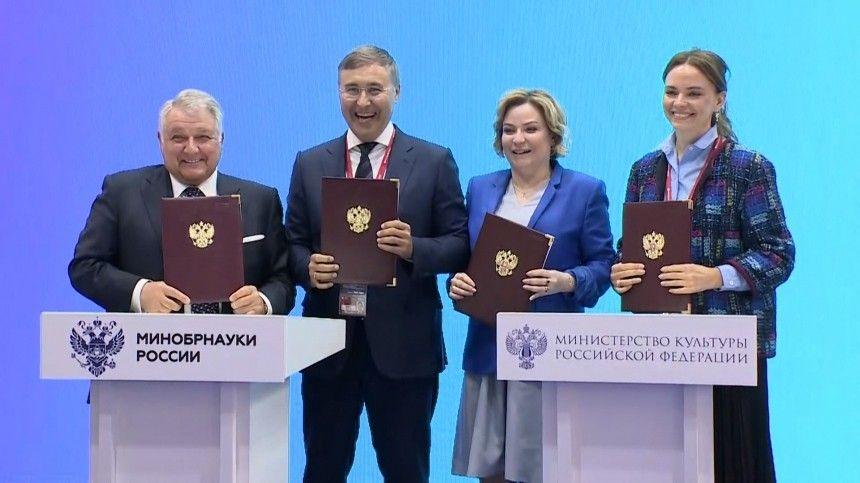 На ПМЭФ подписали четырехстороннее соглашение о развитии научных проектов в РФ