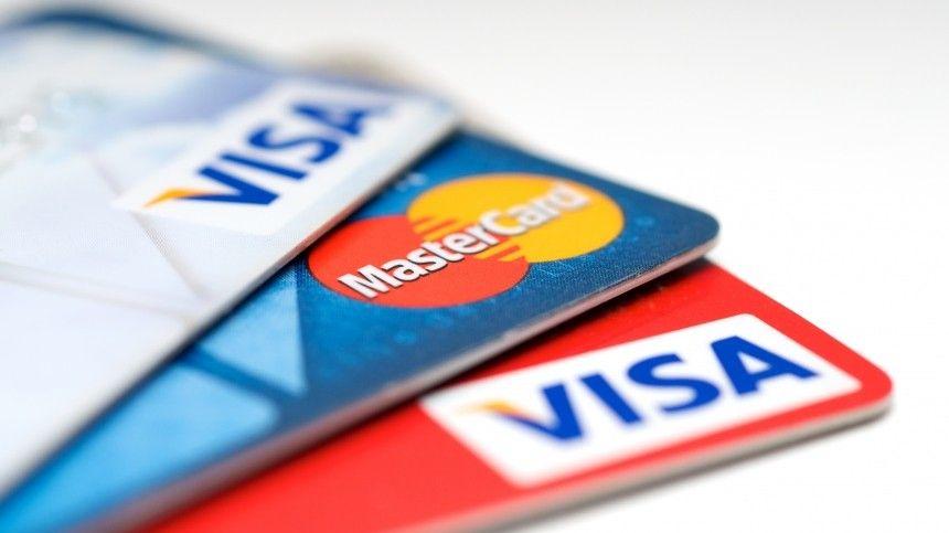Агентство Moody's допустило вероятность отключения России от Visa и MasterCard