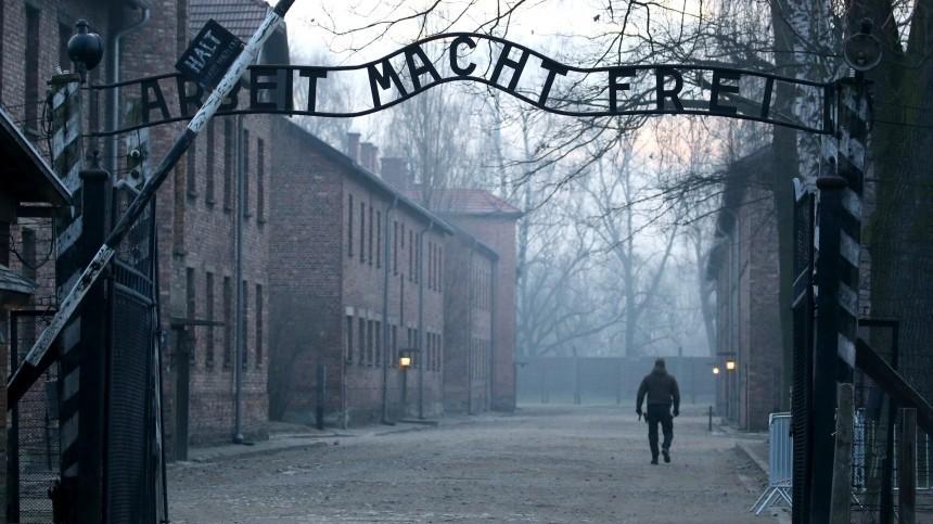 Он знал правду! Умер последний освободитель Освенцима
