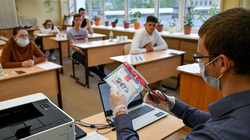 Российские выпускники сдают ЕГЭ по истории и физике