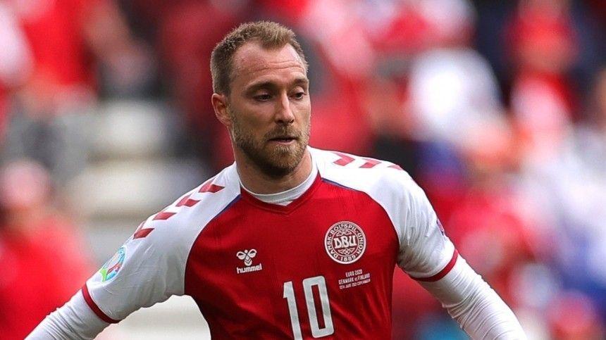 Названа причина инцидента с футболистом Дании Эриксеном на Евро-2020