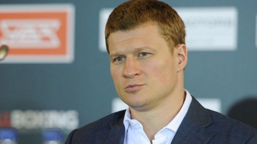 Российский боксер Александр Поветкин объявил о завершении карьеры