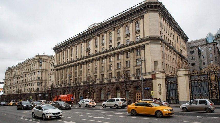 Вузы Москвы могут полностью перейти на дистанционное обучение