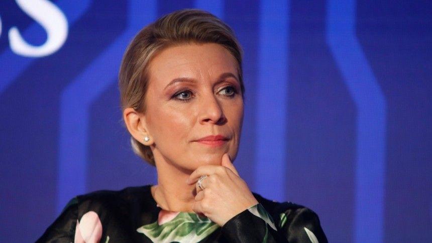 Захарова посмеялась над словами Зеленского о приглашении Украины в НАТО