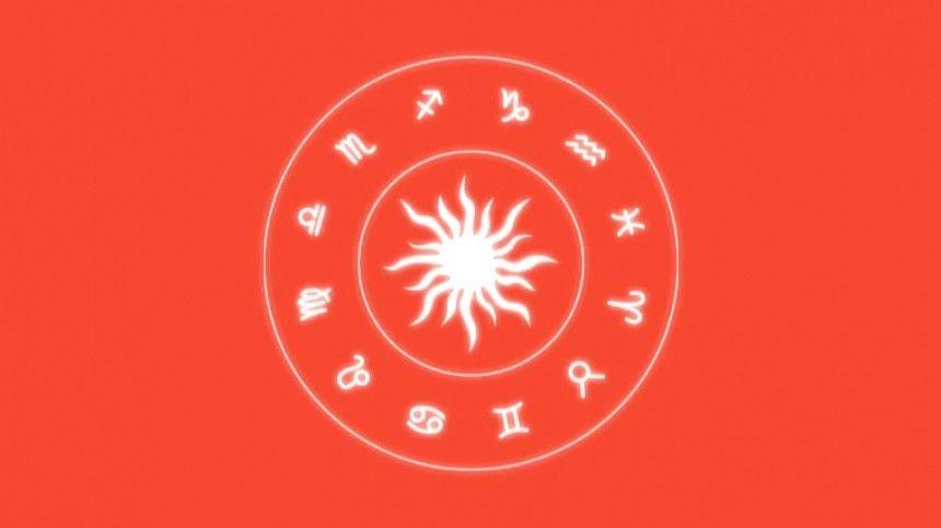 ????♀ Гороскоп на сегодня, 22 июля, для всех знаков зодиака
