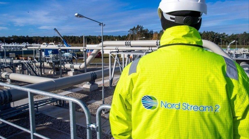В Норвегии отказались сертифицировать «Северный поток — 2»