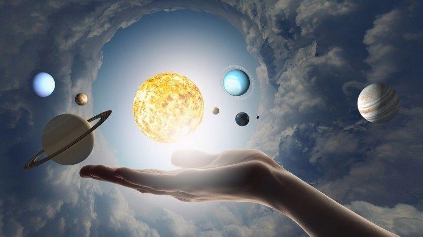 Астролог назвала лучшие дни для зачатия в феврале 2021 года
