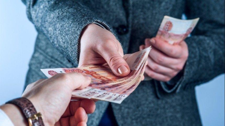 Названы регионы с самой высокой средней зарплатой в России
