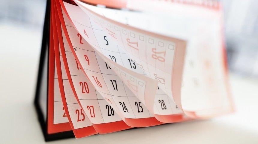 Нумеролог назвала судьбоносные годы человека в зависимости от его даты рождения