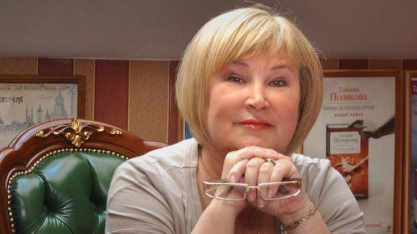 Названа причина смерти автора «авантюрных детективов» Татьяны Поляковой