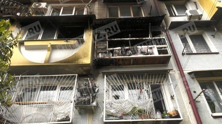 Если бы не решетки: отец и сын сгорели заживо при пожаре в многоэтажке Сочи