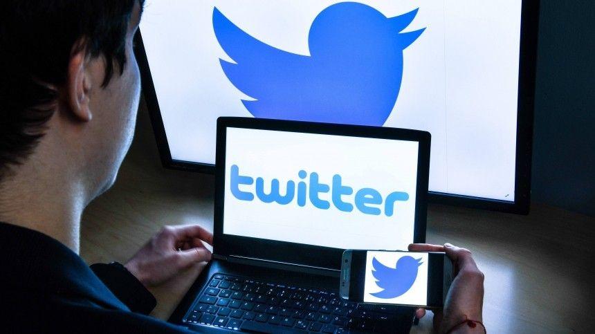 Роскомнадзор заявил о возможной блокировке Twitter через месяц