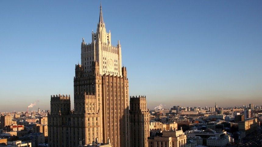 МИД РФ оценил назначение Мезенцева на пост госсекретаря Союзного государства